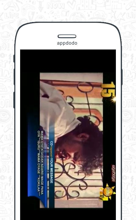 MobiTV - Sri Lanka TV Player screenshot 1