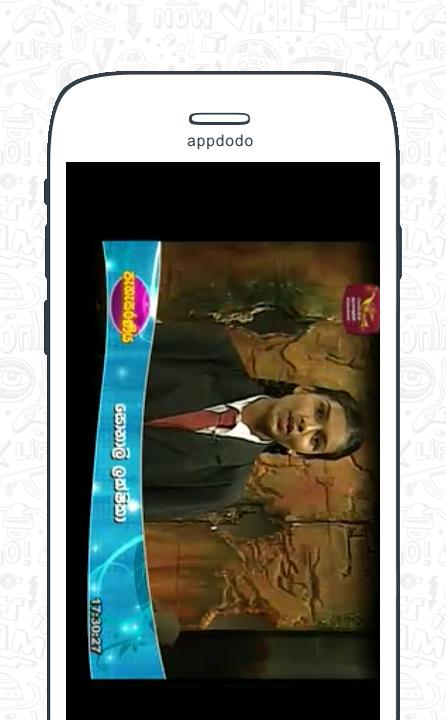 MobiTV - Sri Lanka TV Player screenshot 8