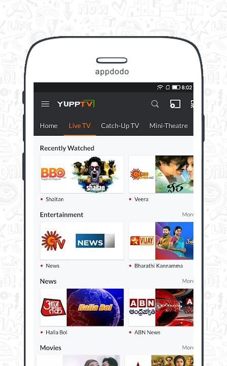 YuppTV screenshot 3